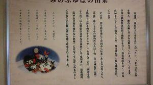 七百年の伝統!