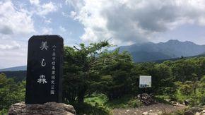 プチ登山で八ヶ岳・富士山の絶景!!