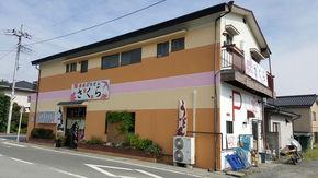 韮崎で食べる吉田のうどん☆