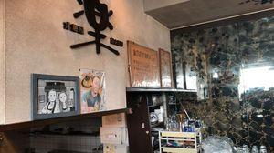 甲府駅徒歩7分の好立地にある老舗パスタ屋