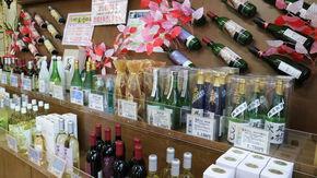 ワインやフルーツ・山梨のお土産がいっぱい~(・ω・)/Happy★