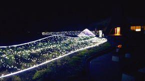 河口湖畔大石公園★ヒカリのナイアガラ★