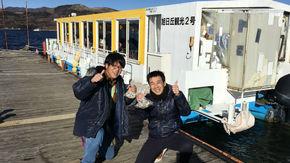 ◎絶景富士山を望む山中湖でワカサギ釣り☆