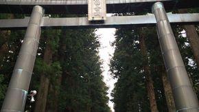 富士山信仰の中心地
