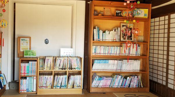 甘草屋敷 子ども図書館
