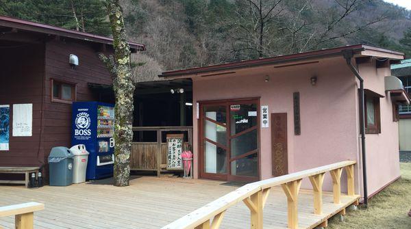 """日本で一番人口の少ない町""""早川町"""""""