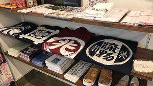 藍染めの商品もいくつかあります!(^^)!