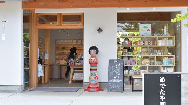 和紙のお店「めでたや」