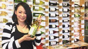 ▽豊富な県産ワイン