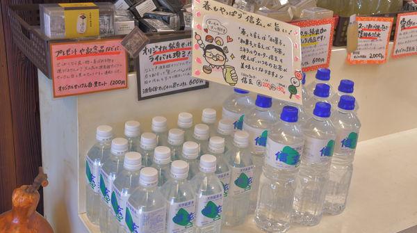 源泉館オリジナルの水もおすすめ!