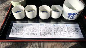 養老酒造の日本酒飲み比べもできます。