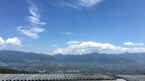 絶景!新日本3大夜景も眺められる海抜700mの露天風呂!