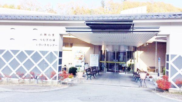 長野・静岡が近くなりとても便利になります。