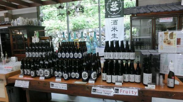 ▽山梨を代表する地酒「笹一」