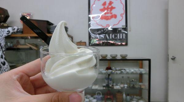 ▽蔵元吟醸ソフトクリーム