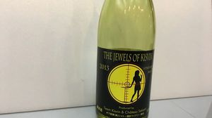 変わり種!32種類のブドウを使った宝石箱ワイン
