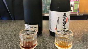 昭和37年から伝わる梅酒
