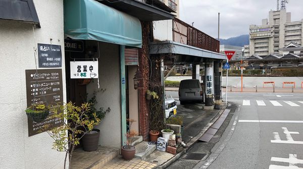 木花×駅近×なんかいい♪