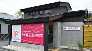"""最寄り駅は """"市川本町駅"""""""