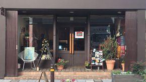 地元産の有機野菜とフェアトレードのお店