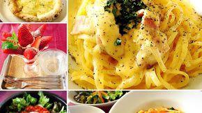 パスタもピッツァもデザートも!<BR>1月~4月まで期間限定イチゴパフェも!