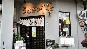 甲府駅より徒歩2分