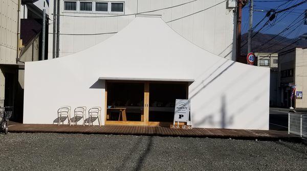 白い富士山☆☆