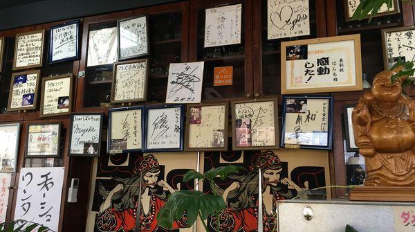 甲府盆地の大食いの聖地「ぼんち食堂」へ、いざ参る
